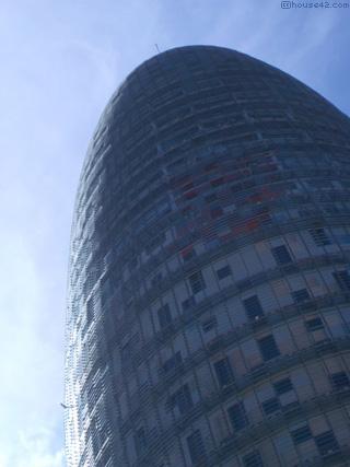 Hotel Silken Diagonal Solarium - Barcelona