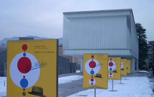 M.A.X. Museum + Studio Officina - Chiasso