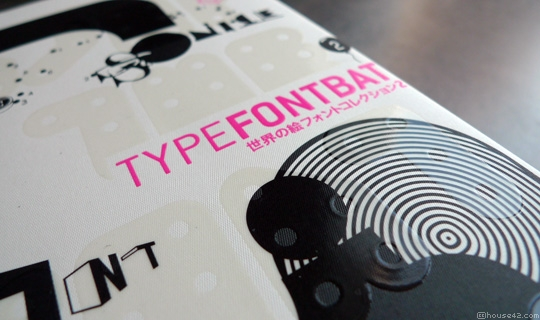 Type Fontbat - Book