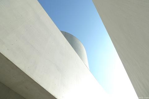 MAXXI Museum Exterior - Roma