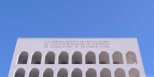 Palazzo della Civiltà del Lavoro - Roma